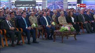 الحياة اليوم  -  كلمة اللواء خالد عبد العال محافظ القاهرة