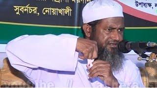 New Islamic Bangla Waz Mahfil By  Mawlana Ismail, সুবর্ণচর, নোয়াখালী |