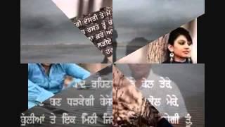 love punjab movie song, tenu pyar v na aya