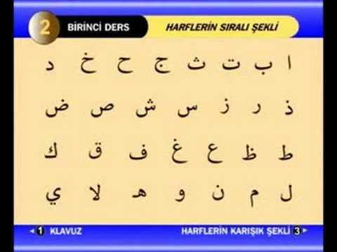 Kuran Öğretmeni 1 Elif be te se Harfler Alphabet