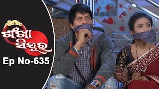 Sankha Sindura Ep 635- 1st February 2017