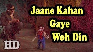 Jaane Kahan Gaye Woh Din Jhankar HD Mera Naam Joker 1970
