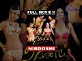 Download Video Download Nirdoshi | Hot Kannada Movie | Night Masala I 2015 Hot A Grade Movie 3GP MP4 FLV