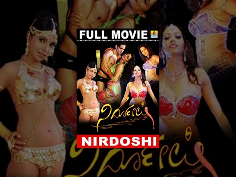 Xxx Mp4 Nirdoshi Hot Kannada Movie Night Masala I 2015 Hot A Grade Movie 3gp Sex