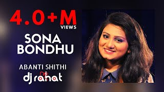 DJ Rahat Feat. Sithi  - Sona Bondhu  (official video)