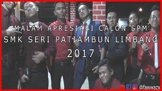 Malam apresiasi SMK Seri Patiambun Limbang 2017