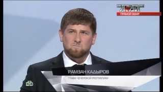 РАМЗАН КАДИРОВ 2)