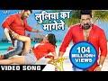 Luliya Ka Mangele Pawan Singh Superhit Film SATYA 2018 क सबस ह ट ग न mp3