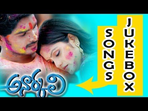 Anarkali   Telugu Movie Full Songs   Jukebox