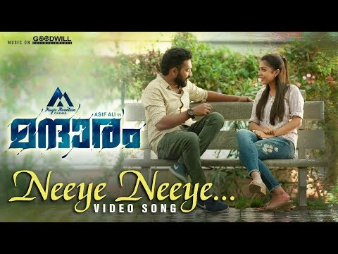Xxx Mp4 Mandharam Video Song Neeye Neeye Asif Ali Varsha Bollamma Mujeeb Majeed 3gp Sex
