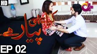 Yeh Ishq Hai-Kiya Yehi Pyar Hai-Episode 2| A Plus ᴴᴰ Drama |Shoiab Khan,Sameena Nazir,Rashid Khawaja