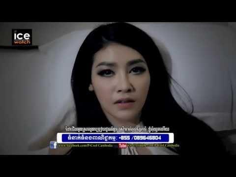 Xxx Mp4 Srolanh Srey Muk Sex Doch Chea Oun Bye Tena MV 18 Bye Tena 3gp Sex
