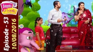 Bommi & Friends Live Action Series - ✿ Bommi & Friends ✿ Episode 53 | Chutti TV | Tamil