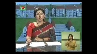 BTV REPORTS BY SM MONIR, PALLI JANAPAD PART 1