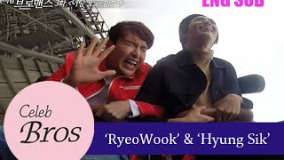 Ryeowook(Super Junior)&Hyungsik(ZE:A), Celeb Bros S3 EP3