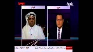 عبدالرحمن الطريري -  29 مارس 2015 - قناة العربية -آخر ساعة - عاصفة الحزم