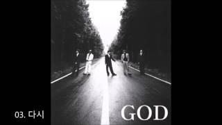 god(지오디) 4집 모음
