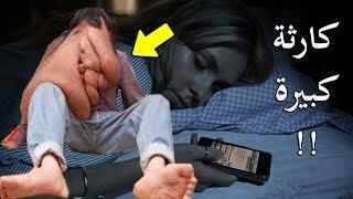 خطير جدا ! انظر ماذا يحدث عند النوم بالقرب من الهاتف الجوال ؟لن تصدقوا !!!!!!