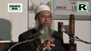 Halal, Haram and the Doubtful or Suspected -ELM Bangla Quran Tafseer by Shaykh Abdul Qayyum