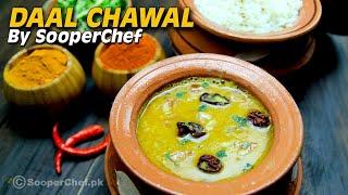 Dal Chawal Recipe - Daal Chawal Restuatrant Style - SooperChef