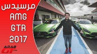 الوحش الاخضر AMG GTR 2017
