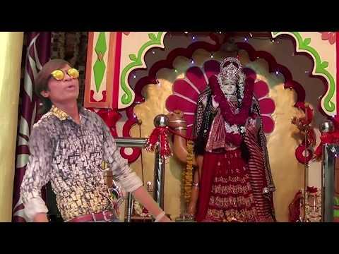 Xxx Mp4 Powar Dasha Mat No Ho Singer Amp Actor Arjun R Meda 3gp Sex