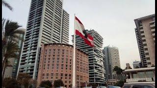 I Love Beirut, Lebanon