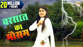 New Romantic Video !! बरसात का मौसम !! Pani Pani Jawani Hua Jaye Re !! Shivani Ka Thumka