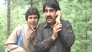 Ismail Shahid,New Pashto Comedy Drama,2017 - MONG BAGHAWAT KARE DE