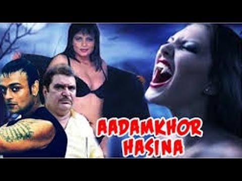 Aadamkhor Hasina Full Movie (2002) | Amit Pachori, Poonam Dasgupta, Raza Murad  [HD]