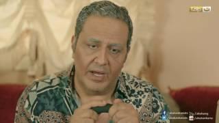 Episode 34 – Yawmeyat Zawga Mafrosa S03 | الحلقة (34) – مسلسل يوميات زوجة مفروسة قوي ج٣