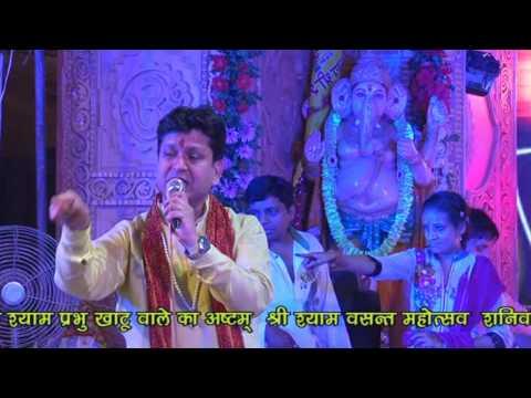 Xxx Mp4 ओह सवारे बनोगे राधा तो ये जानोगे की कैसा प्यार है मेरा Bhajan By Mukesh Bangda 3gp Sex