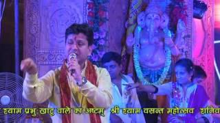 ओह सवारे, बनोगे राधा तो ये जानोगे, की कैसा प्यार है मेरा - Bhajan By Mukesh Bangda