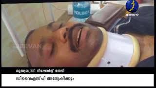 എഡിജിപിടെ മകളുടെ മര്ദ്ദനത്തിന്റെ അന്വേഷണച്ചുമതല ഡിവൈഎസ്പിക്ക് കൈമാറി Latest Malayalam News
