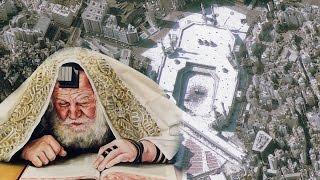 وصف مكة والكعبة بالتوراة