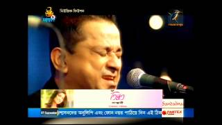 Gobhire Aro Gobhire l Saimon - Nodi Live l Bhalobashar Rong l Music Fusion