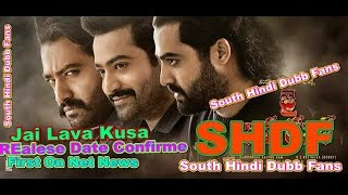 Jai Lava Kusa Realese Date Confirm First On Net Upload By SHDF