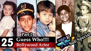 Guess The Bollywood Actor - 25 Actors From Their Childhood Pictures | Bollywood Buff Challenge |