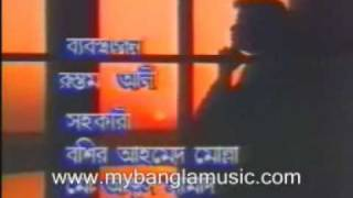 Kothao Keu Nei by Humayun Ahmed - Part 1
