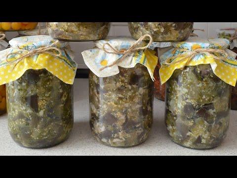 Баклажаны на зиму как грибы на зиму рецепты