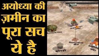 Supreme Court ने Ayodhya के Ram Mandir Babri Masjid मसले पर verdict सुनाया है   Sunni Waqf Board