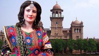 Nazia Iqbal _ New Urdu Songs 2016 _ Tumhein Dil Lagi Bhol Jani Pary Gi - Full Vi_HD