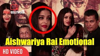 Aishwarya Rai Crying Gets Emotional | Tears In Eyes With Vikram Phadnis | Hrudayantar Music Launch