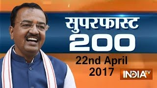 Superfast 200 | 22nd April, 2017, 5:00pm ( Part 1 ) - India TV