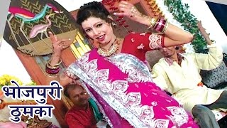हाथ में मेहँदी मांग सिंदुरवा | New Bhojpuri Song | Bhojpuri Thumka Song HD