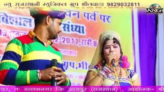 Bheruji Maharaj New Bhajan - Bheruji Gujarki Deve Olaba | Shravan Sendri | Rajasthani Live Bhajan HD