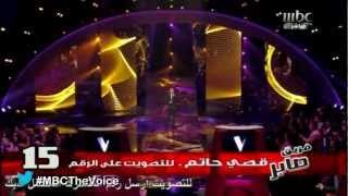 """#MBCTheVoice - الموسم الأول - قصي حاتم """"سر حبي"""" """