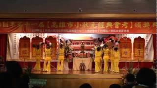 風揚劇堂啦啦熱舞+豪華唯美古代宮廷舞----九鳳呈祥