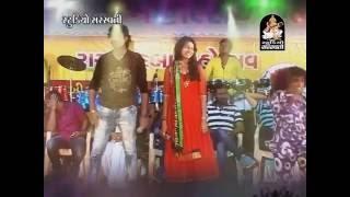 Kinjal Dave, Jignesh Kaviraj | Mai Teri Chunaria - 4 | Non Stop | Gujarati Garba 2016 | LIVE VIDEO