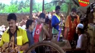 Chacko Randaaman 2006 | Malayalam Full Movie | Kalabhavan Mani, Jyothirmayi, Mohini